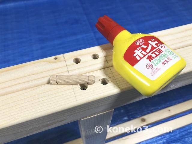 木工用ボンドを使用