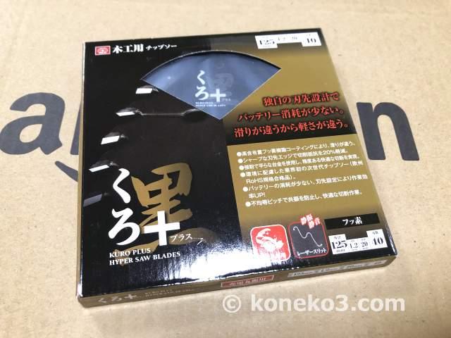 藤原産業SK11木工用チップソー黒+
