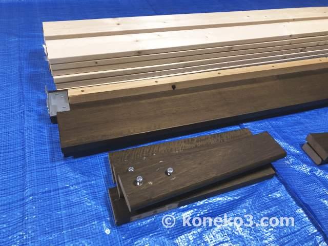 木製ベッドの廃材を再利用