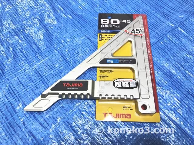 TAJIMA-MRG-M9045M