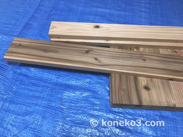 杉集成材の端材
