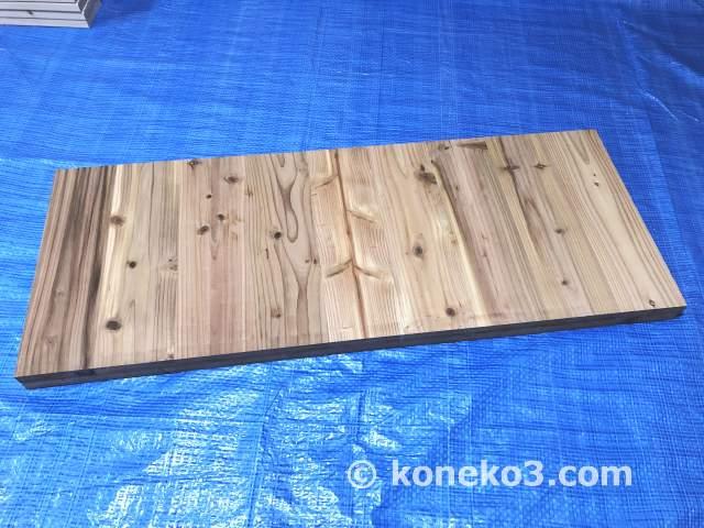 杉板の端材