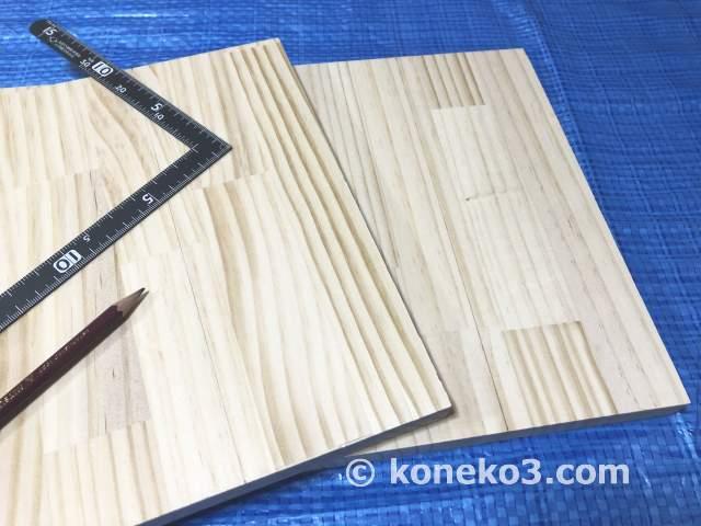 木材のカット
