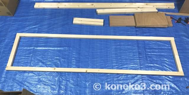棚の枠を製作