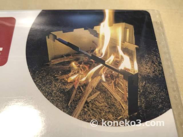 薪ストーブの使用例