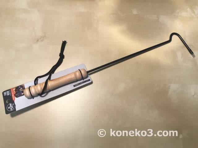 セリアの火かき棒