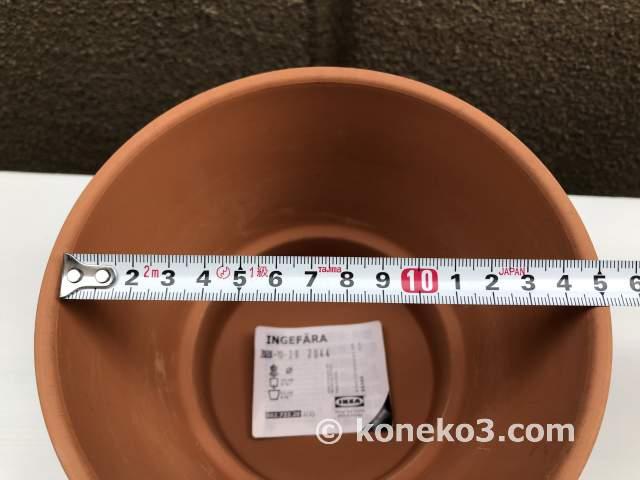 素焼き鉢の内径