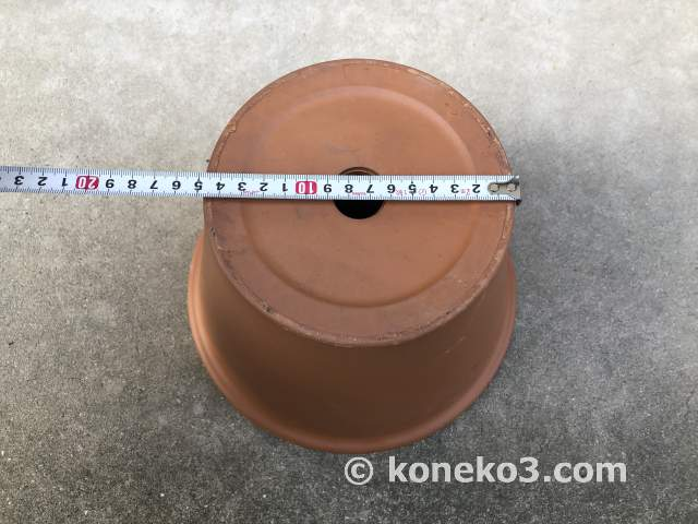 鉢底の外径