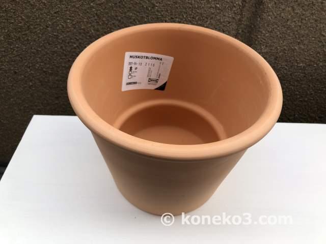 イケアの新しい素焼き鉢