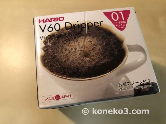 hario-v60-dripper-01