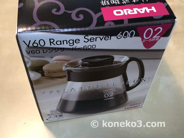 V60-range-server-600-02