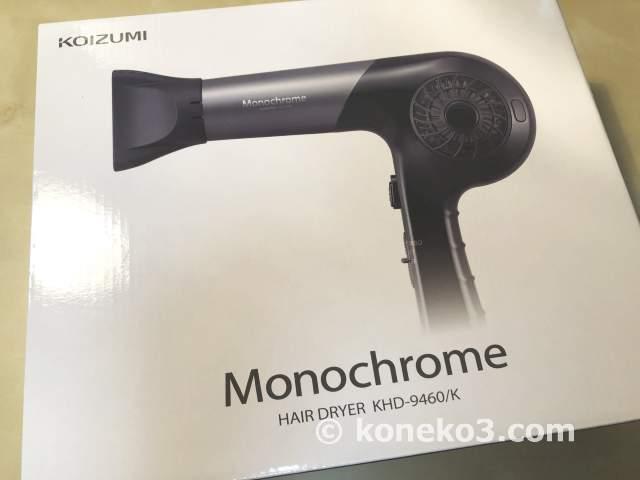 hair-dryer-khd-9460/k